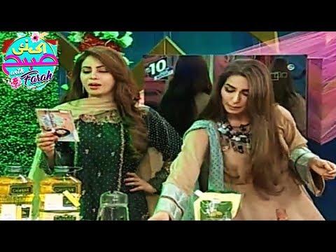 Reema Khan Special - Ek Nayee Subah With Farah - 23 April 2018   Aplus