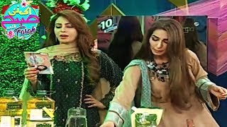 Reema Khan Special - Ek Nayee Subah With Farah - 23 April 2018 | Aplus