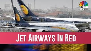 Jet Airways Drastically Falls Down| Pehl Sauda| April 11, 2019