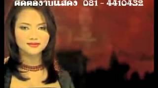คัฑลียา มารศรี - เพลง สุสานคนช้ำ