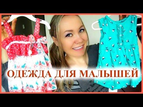 Цены в Польше на одежду и обувь! - YouTube