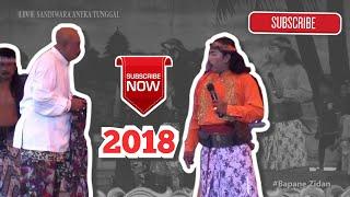 Video Lawakan Joni Rengge Terbaru 2018 Sandiwara Aneka Tunggal download MP3, 3GP, MP4, WEBM, AVI, FLV Juni 2018