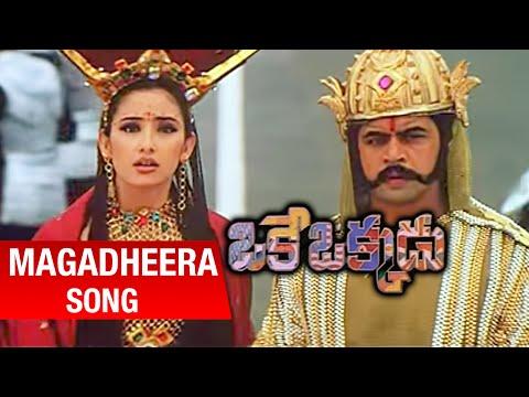 Oke Okkadu Telugu Movie | Magadheera Song | Arjun Sarja | Manisha Koirala | Shankar | AR Rahman