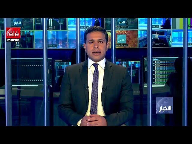 الدار البيضاء حي الألفة:  مياه الأمطار تغرق ساكنة الحي وتخلف أضرارا جسيمة