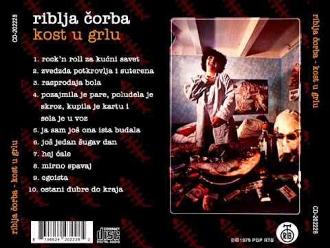 Riblja Čorba (Album Kost u Grlu 1979) By Trajće 2016.