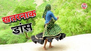 तेरो दिल टुटगो अब हजबेन्ड कि होगी---Ramu&Kalu Meena || Full HD 4K
