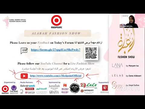 The Government Role for Empowering Women in the Fashion Sector +دور غرف التجارة في دعم قطاع الأزياء