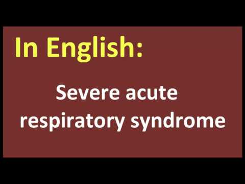 Severe acute respiratory syndrome arabic MEANING
