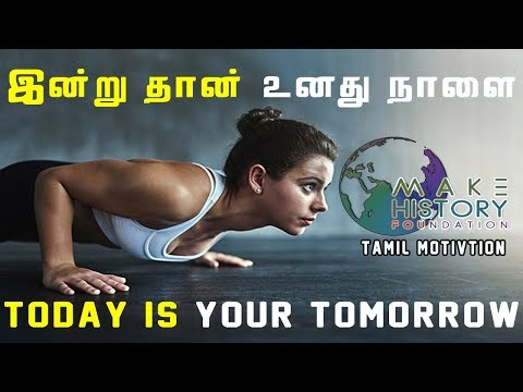 Today Is Your Tomorrow   Powerful Tamil Motivation #MHFoundation