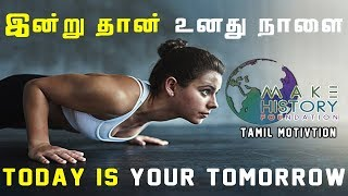 Tamil Motivation Video Free MP3 Song Download 320 Kbps