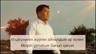 Дархан Барланов - Жанұя