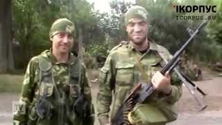 Ополчение Донбасса о тяжелых боях