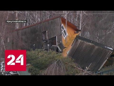 Иркутские подтопленцы рассказали ОНФ о хамстве чиновников и нарушении прав - Россия 24