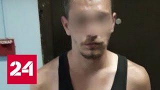 Зверская жестокость: в столице расследуют нападение на пожилую женщину - Россия 24