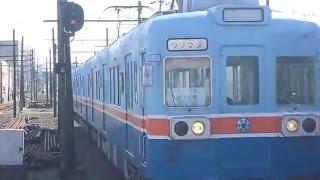熊本電鉄 200系 北熊本行