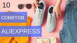 видео 10 советов по покупке ссылок