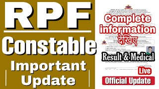 rpf-constable-important-update-results-amp-medical-update-zone-wise-official-update
