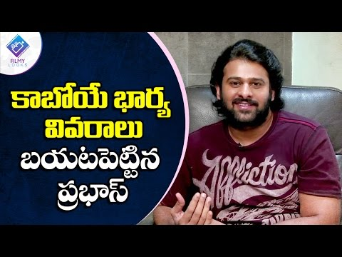 Thumbnail: bahubali 2 prabhas revealed interesting things about his wedding | bahubali 2 trailer