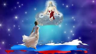 С днем крещения Руси!!! Очень красивое поздравление!!!