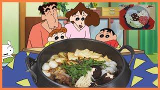 (ENG) Crayon Shinchan sukiyaki  Recipe 짱구에 나온 전골 레시피 (feat. 이상적인 스키야키)  애니먹방 과몰입