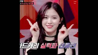ITZY Shin RyuJin Random moment Video vol 2