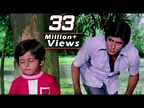 Luk chip Luk Chip Jaona - Amitabh Bachchan, Do Anjaane Song