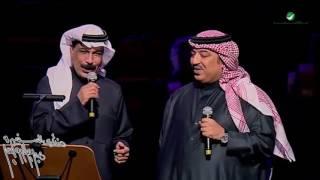 سر حبي - عبدالله الرويشد واصيل ابو بكر عبدالله الرويشد حفل فبراير الكويت 2017 HD