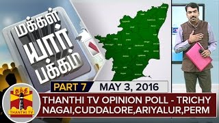 Makkal Yaar Pakkam : Constituencies wise Opinion Poll Results | Part 7 | 03/05/2016 Thanthi Tv