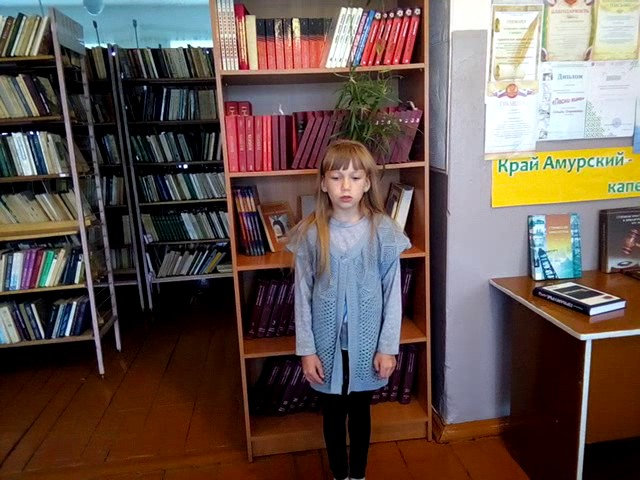 Изображение предпросмотра прочтения – ЕкатеринаСемес читает произведение «Перед дождем» Н.А.Некрасова