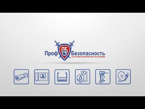 Установка видеокамер: продажа, цена в Чебоксарах. монтаж