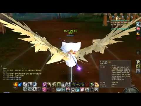 Aion 6.0 new server gladiator gameplay part 2