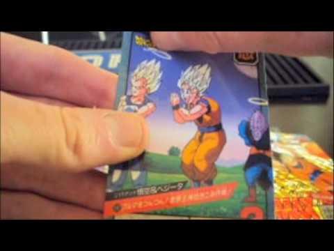 DRAGON BALL Z 30TH CARDDASS SUPER BATTLE POWER LEVEL PART 4 CARDS 4 PRISMS