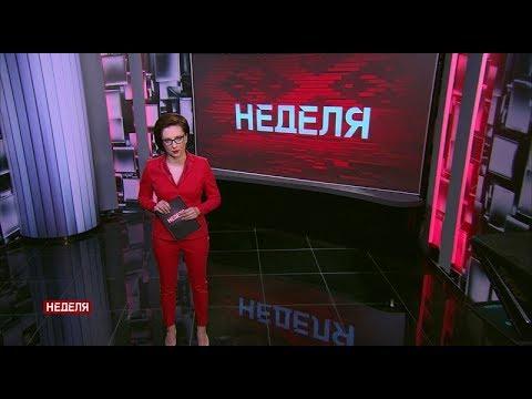 Самое важное за неделю. Новости Беларуси. 17 марта 2019 года. Главное