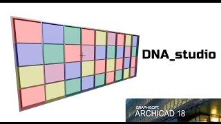 ArchiCAD 18.Разноцветные стекла