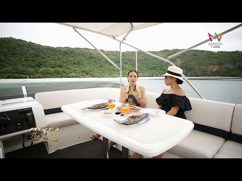 แพรว The Jet Set วันที่ 13 กรกฎาคม 2557 คุณวชิรา จิตศักดานนท์ AMARIN TV HD ช่อง 34
