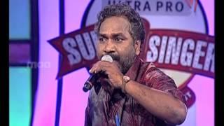 Super Singer 4 Episode 20 : Goreti Venkanna ( Folk Song )