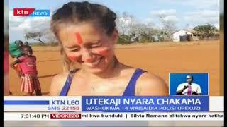 Waliojeruhiwa na 'Al Shabaab' wako hali sawa, washukiwa 14 wakamatwa kusaidia uchunguzi