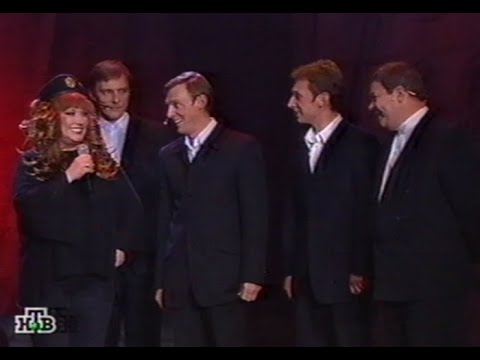 """Алла Пугачёва на концерте """"Менты в Кремле. 5 лет вместе"""" (25.10.2000 г.)"""