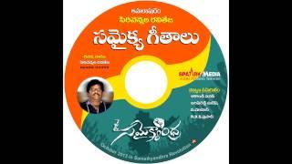 Samaikyandhra Songs by Sirivennela Raviteja
