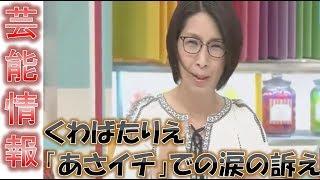 はじめまして!! 遅咲きのYoutubeデビューです。 芸能ニュース・海外か...