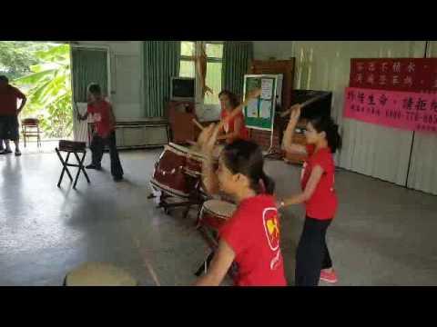 鼓舞新牛埔 - YouTube