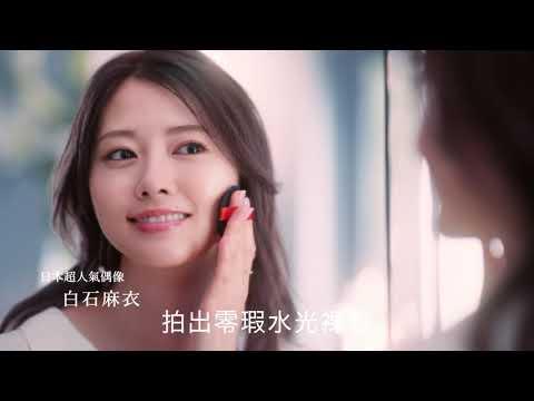 乃木坂46白石麻衣 エリクシール CM スチル画像。CM動画を再生できます。