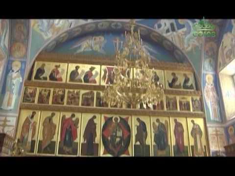 Святыни Подмосковья Православный журнал Фома