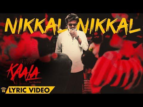 Nikkal Nikkal - Lyric Video | Kaala Karikaalan | Rajinikanth | Pa Ranjith | Dhanush