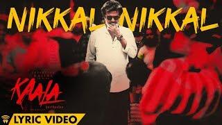 Nikkal Nikkal - Lyric Video   Kaala Karikaalan   Rajinikanth   Pa Ranjith   Dhanush