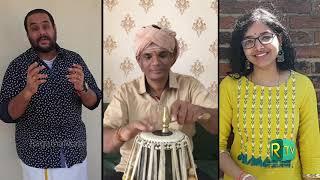 Quarantine from Reality | Subhasree Thanikachalam | Episode 110