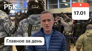 Прилёт Навального в Москву: задержание и хроника событий Армения подаст жалобу на Азербайджан в ЕСПЧ