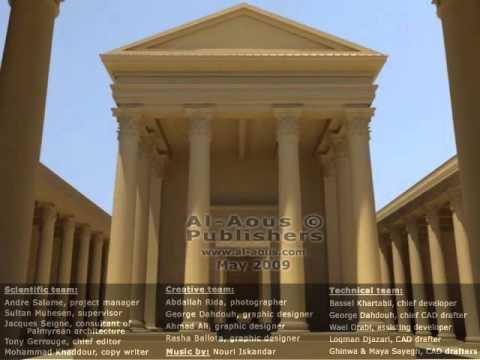 Palmyra in 3D   تدمر ثلاثية الأبعاد