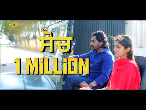 Soch | Latest Punjabi Short Movie 2018 | Ajay Jethi | Punjabi Movie