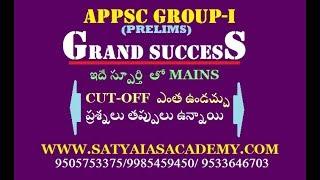 Download APPSC GORUP-I PRELIMS( GARAND SUCCESS) Mp3 and Videos